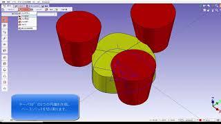 GO2cam 作図ソリッドモデリング