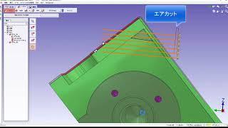 GO2cam 素材認識2Dポケット加工