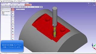 GO2cam 3D作成パス例