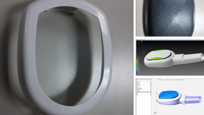 【リバースエンジニアリングサービス】既存製品の改造パーツ作成