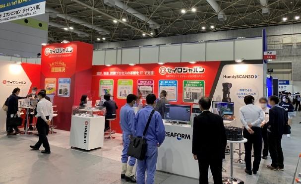 展示会速報レポート「関西 設計製造ソリューション展2020」