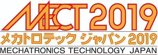 10月23日~26日 ポートメッセ名古屋で開催「メカトロテックジャパン2019」