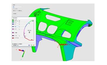 Cimatron プラスチック金型 柔軟なカタログ利用と高度なアセンブリ機能で