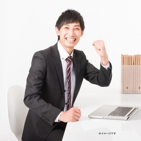 【社員紹介】システムエンジニア